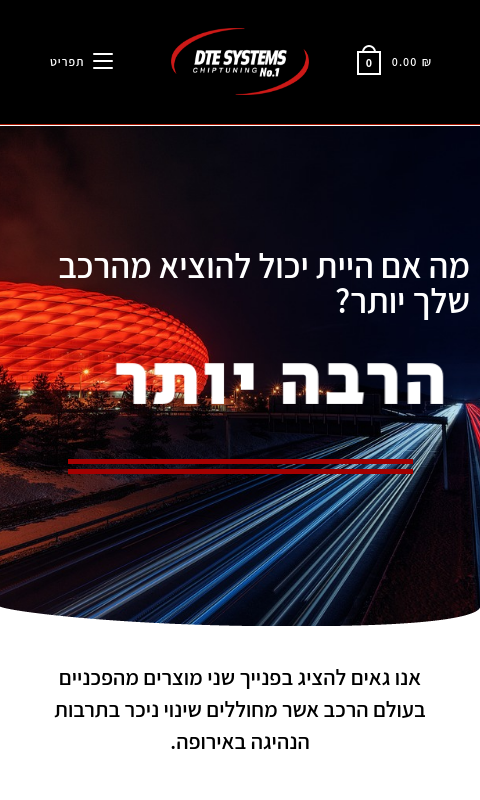 chip tuning website israel