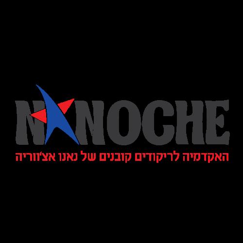 לוגו ננוצ'ה