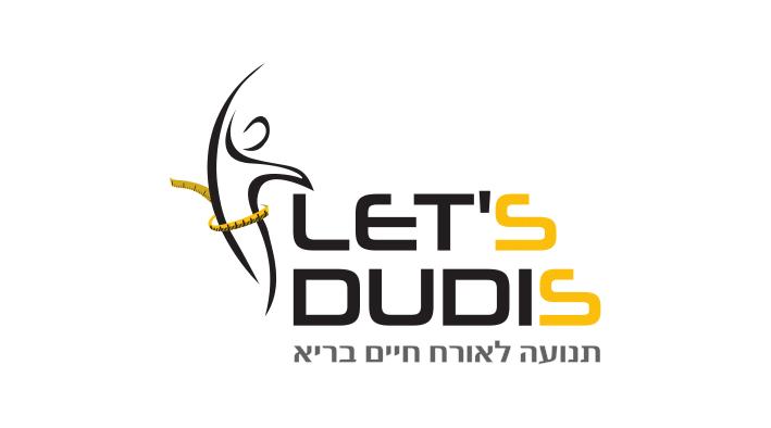 logo lets dudis