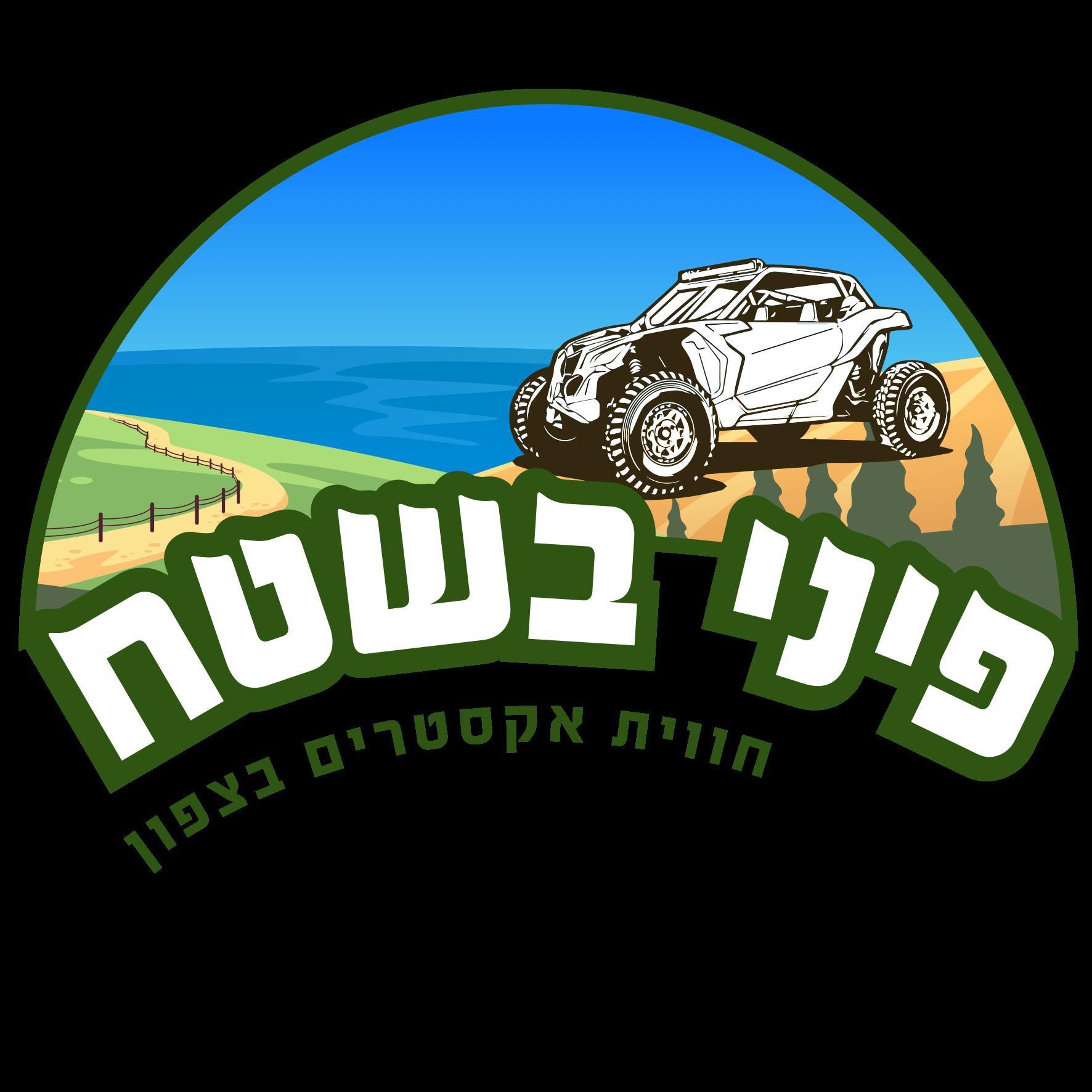 פיני בשטח לוגו